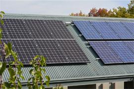 история развития солнечной энергетики от LG