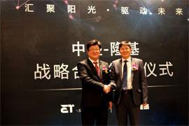 солнечные батареи - объединение китайских компаний