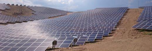 Солнечная энергетика в Турции
