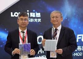 longi_photovoltaik