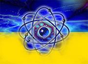 Украина_атомная энергетика