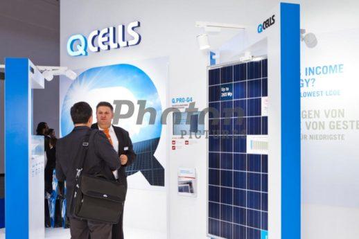 приватизация Hanwha Q Cells