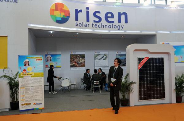 Risen Energy_