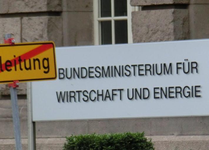 министерство экономики Германии