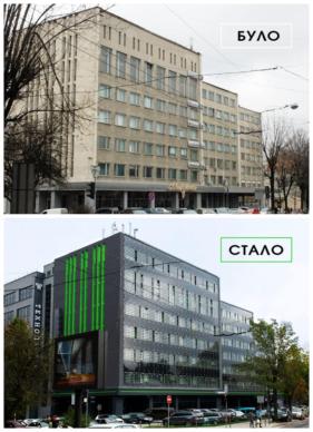 ОККО_солнечная электростанция во Львове