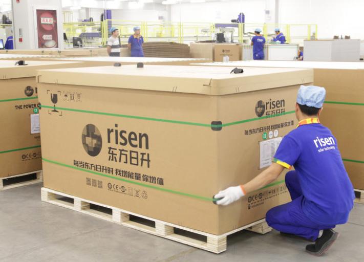 Risen Energy представила свою новую солнечную батарею