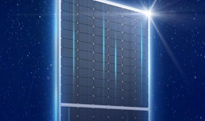 JA_Solar_deepblue_525wp_close_up_750_420_80_s_c1_750_420_80_s
