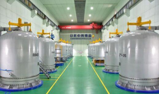 Tongwei_Yongxiang_polysilicon_plant_750_443_80_s